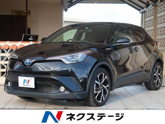 沖縄県豊見城市の中古車ならC-HR G 衝突軽減装置 LEDヘッド 純正ナビ レーダークルーズ