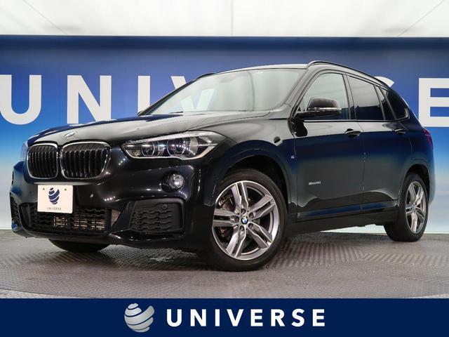 BMW X1 sDrive 18i Mスポーツ インテリジェントセーフティ
