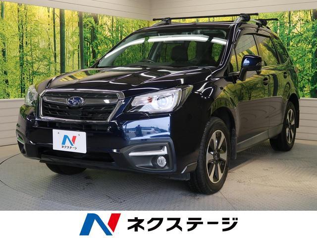 「スバル」「フォレスター」「SUV・クロカン」「栃木県」の中古車