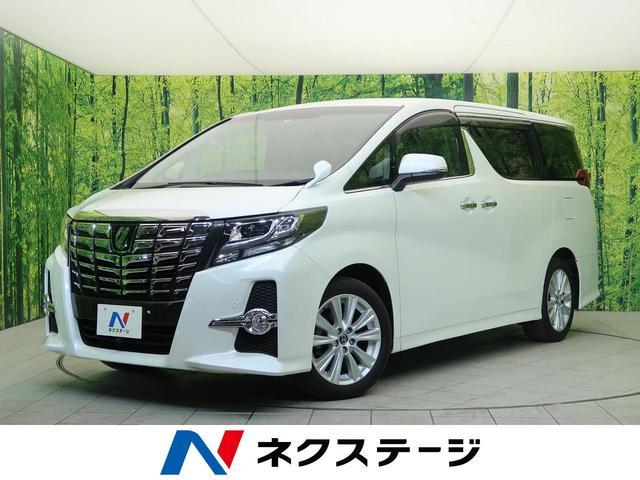 トヨタ 2.5S Aパッケージ 純正9型ナビ フリップモニター 禁煙
