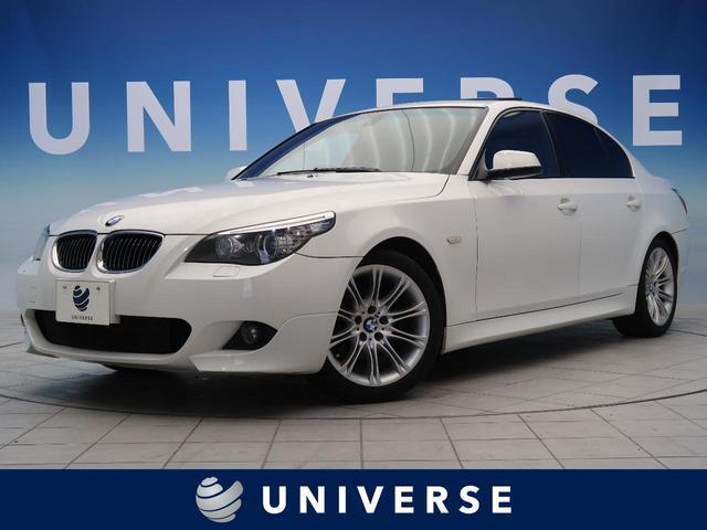 BMW 525i Mスポーツパッケージ サンルーフ 純正ナビ 黒革 シートヒーター パワーシート クルーズコントロール