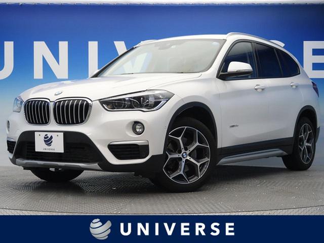 BMW X1 xDrive 18d xライン インテリジェントセーフティ