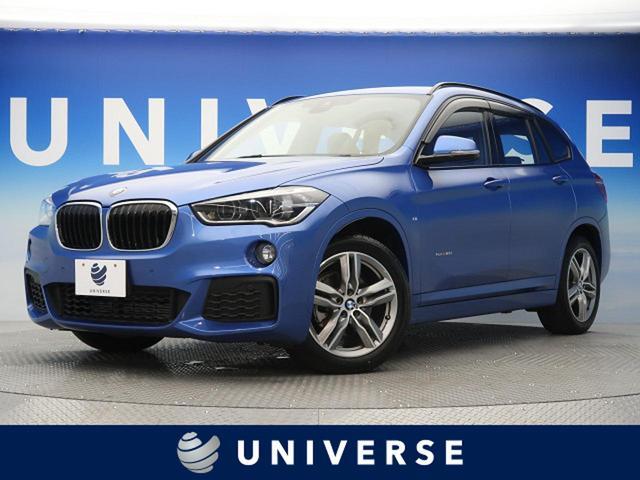 BMW X1 sDrive 18i Mスポーツ コンフォートPKG