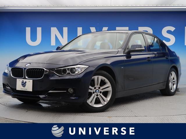 BMW 320dブルーパフォーマンス スポーツ ワンオーナー 純正HDDナビ コンフォートアクセス 純正HDD