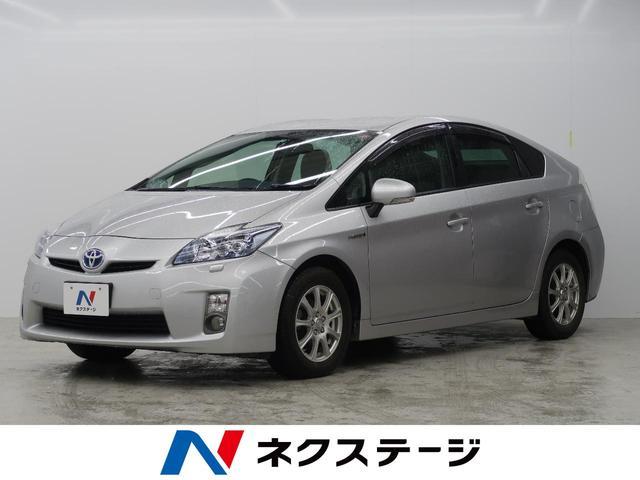 トヨタ プリウス Sツーリングセレクション 純正フルセグナビ/LEDヘッド