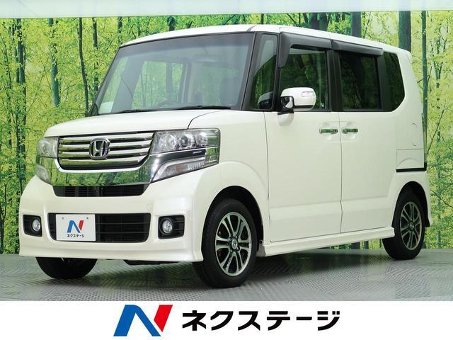 ホンダ N-BOXカスタム G特別仕様車SSパッケージ SDナビフルセグ 両側パワスラ