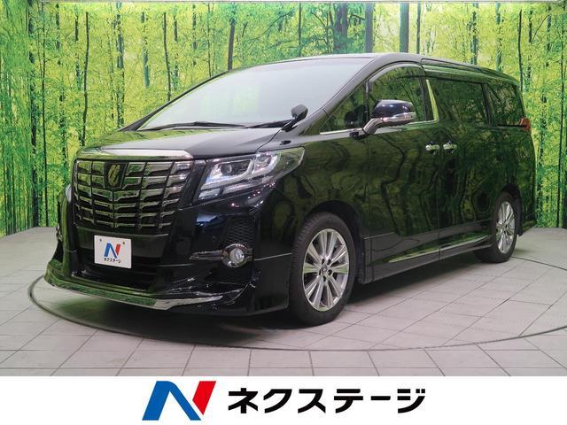 トヨタ アルファード 2.5S Aパッケージ タイプブラック 純正9型ナビ 7人