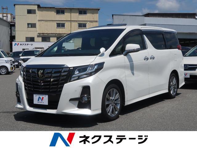 トヨタ アルファード 2.5S Aパッケージ タイプブラック ムーンルーフ 禁煙車