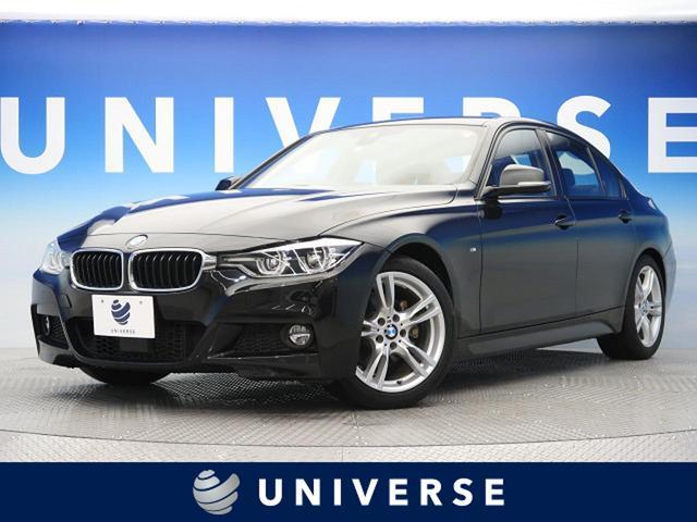 BMW 3シリーズ 320d Mスポーツ インテリジェントセーフティ 純正ナビ