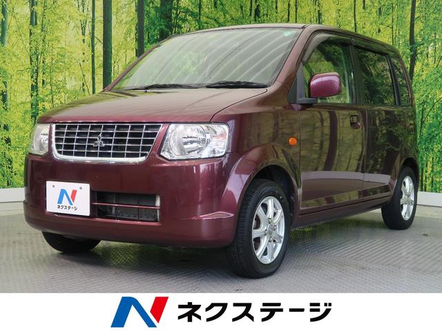 三菱 M 禁煙車 キーレスエントリー オーディオ