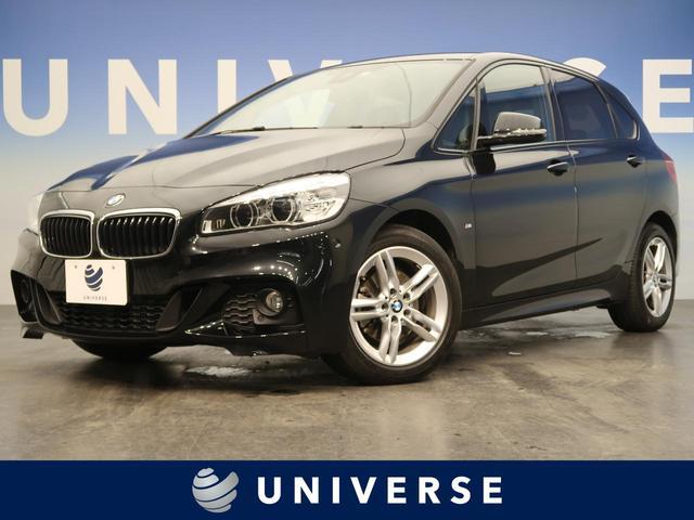 BMW 2シリーズ 218dアクティブツアラー Mスポーツ 電動リアゲート シートヒーター 純正ナビ バックカメラ