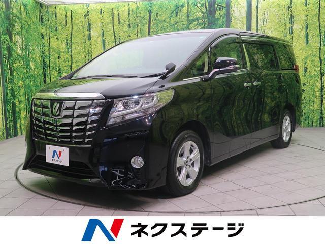 トヨタ アルファード 2.5X 純正9型ナビ フリップダウン LEDヘッド 8人