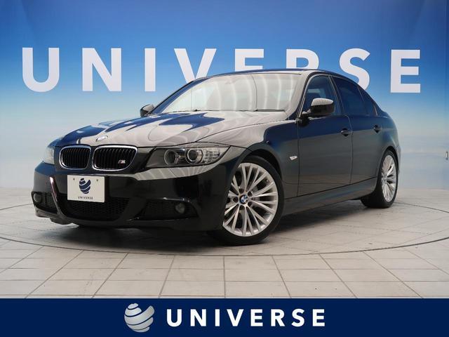 BMW 3シリーズ 320i Mスポーツパッケージ 純正HDDナビ 18AW コンフォートアクセス HIDヘッドライト パワーシート