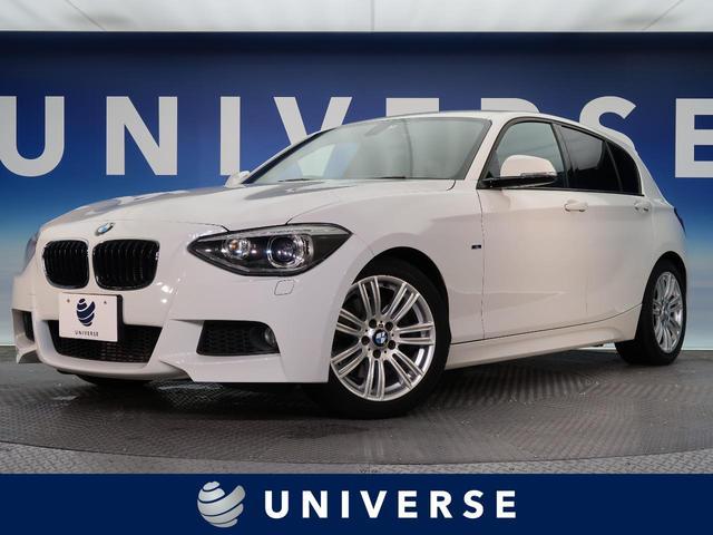 BMW 1シリーズ 116i Mスポーツ パーキングサポートPKG 純正HDDナビ 純正17AW モードセレクト デュアルオートエアコン