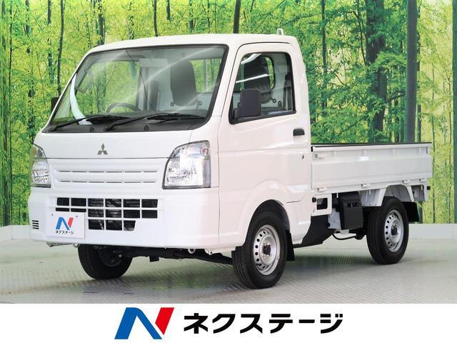 三菱 ミニキャブトラック みのり 4WD ハイ/ロートランスファー デフロック
