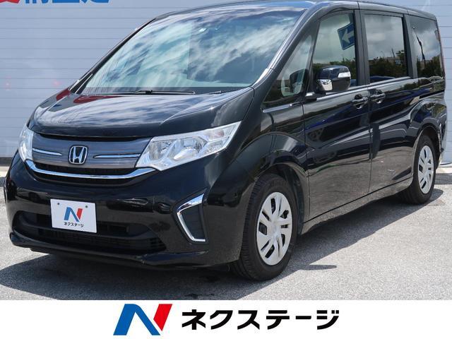 沖縄県うるま市の中古車ならステップワゴン G ホンダセンシング レンタアップ SDナビ 衝突軽減装置