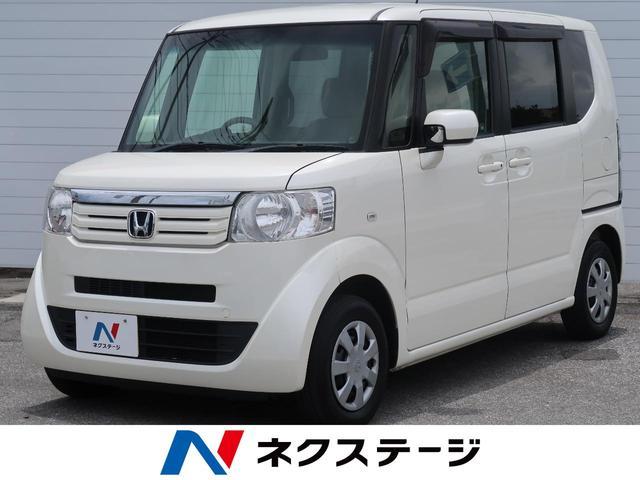 沖縄県うるま市の中古車ならN-BOX G・Lパッケージ SDナビ フリップダウン 両側電動ドア