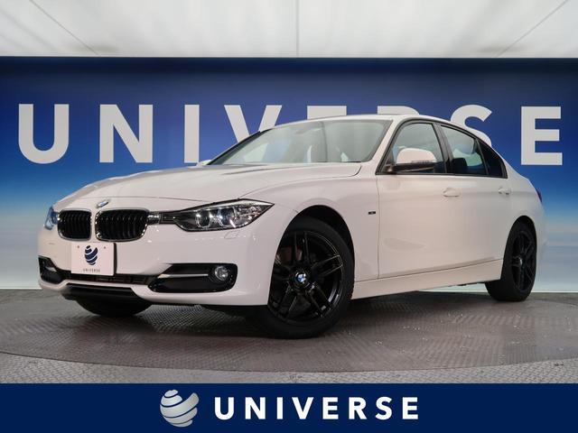 BMW 3シリーズ 320dブルーパフォーマンス スポーツ 社外18インチAW 黒革 純正ナビ バックカメラ クリアランスソナー コンフォートアクセス 禁煙