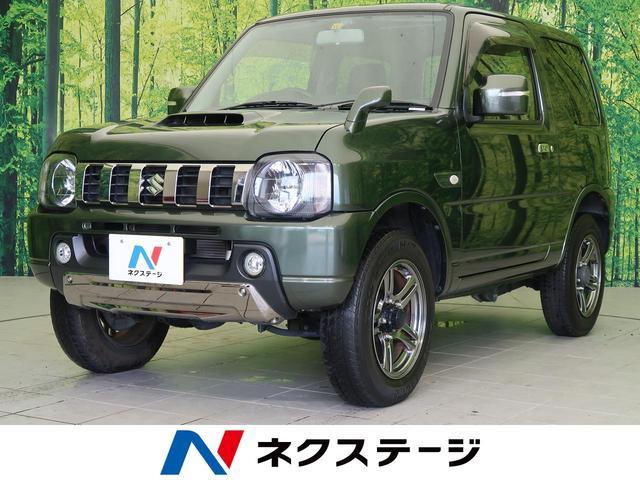 スズキ ランドベンチャー 4WD 5MT メモリーナビ 特別仕様車