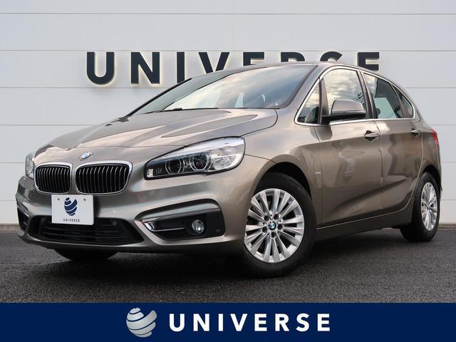 BMW 218dアクティブツアラーラグジュアリー コンフォートPKG