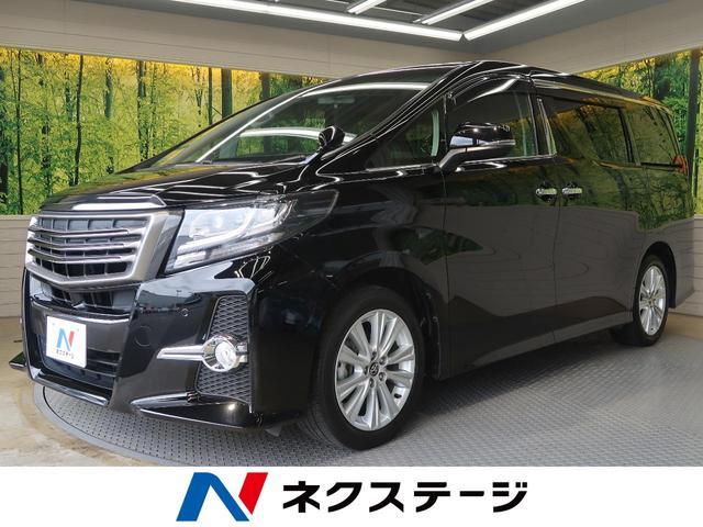 トヨタ アルファード 2.5S 禁煙車 9型BIGXナビ フリップダウンモニター