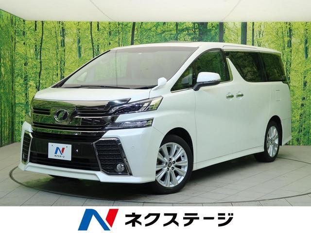 トヨタ 2.5Z 7人 サンルーフ ALPINE11型ナビ 禁煙