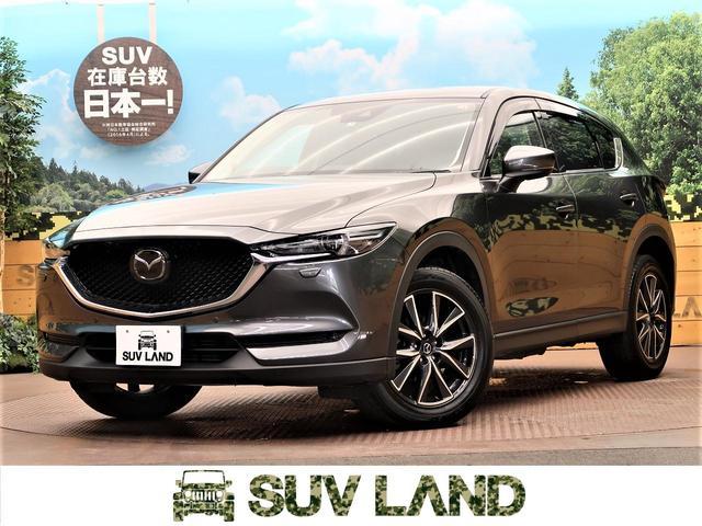 マツダ XD Lパッケージ メーカーナビ サンルーフ 軽油 4WD