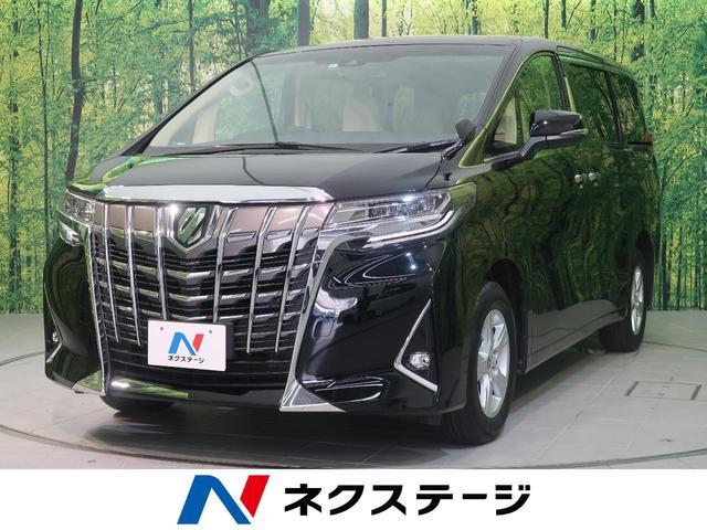 トヨタ 2.5X 4WD 登録済み未使用車 ディスプレイオーディオ