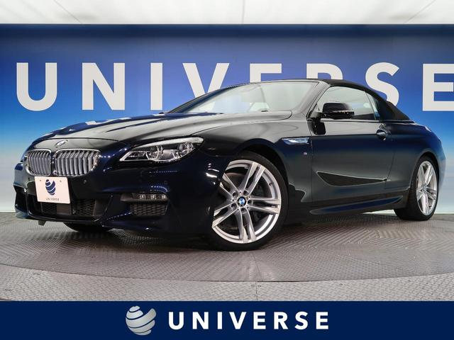 BMW 650iカブリオレ Mスポーツ コンフォートPKG 茶本革