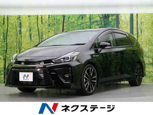 トヨタ プリウスアルファ Sツーリングセレクション・G's 純正SDナビ地デジ