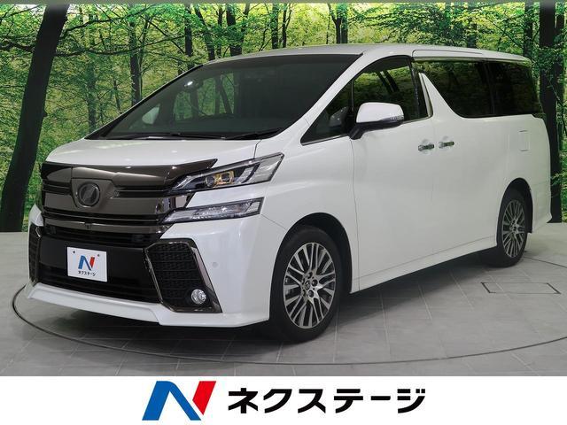 トヨタ ヴェルファイア 2.5Z Aエディション ゴールデンアイズ メーカーナビTV