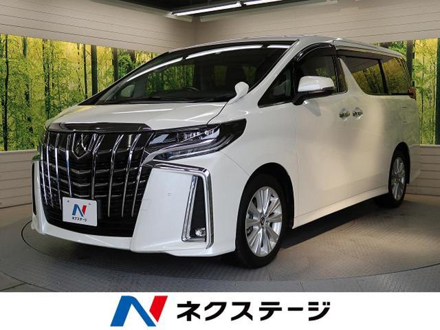 トヨタ 2.5S Aパッケージ 純正10型ナビ 両側パワースライド