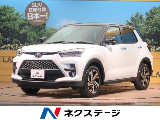 トヨタ Z ナビレディーPKG シーケンシャルウインカー
