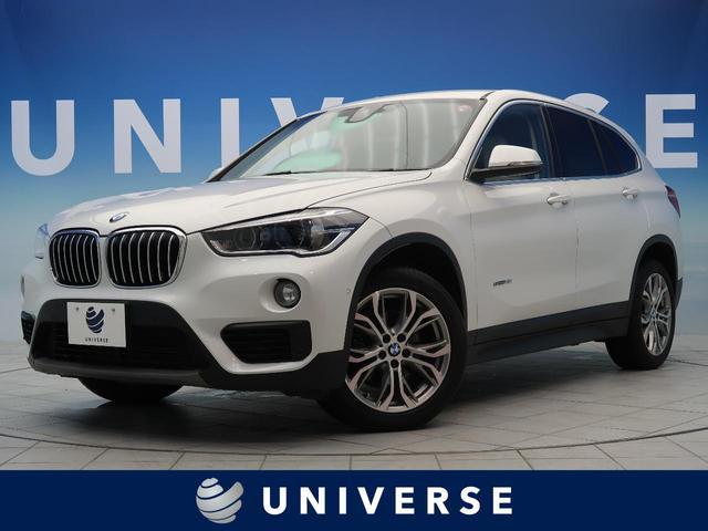 BMW sDrive 18i ファッショニスタ 限定車 ベージュ革