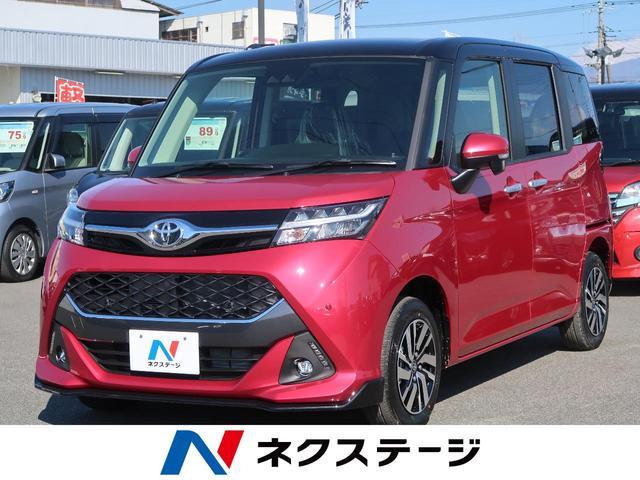 トヨタ カスタムG 登録済み未使用車 バックカメラ スマートアシスト