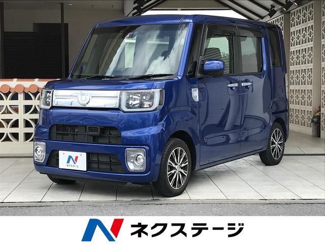 沖縄県豊見城市の中古車ならウェイク GターボSAII 両側電動ドア・LEDヘッドライト・ETC