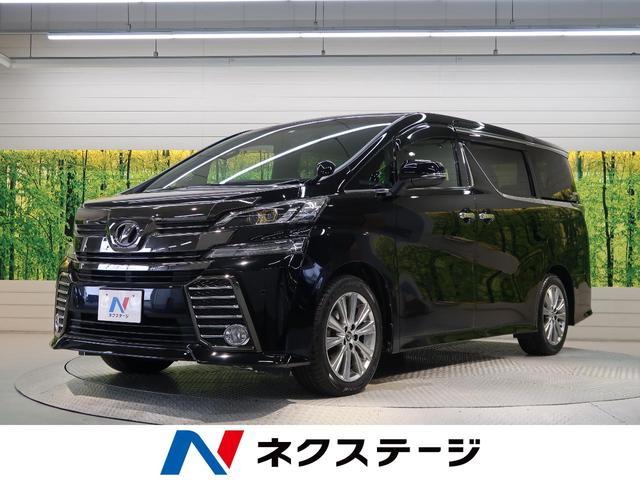トヨタ 2.5Z Aエディション ゴールデンアイズ 純正10型ナビ