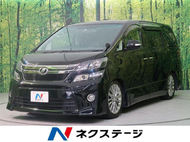 トヨタ 2.4Z ゴールデンアイズII BIGX9型ナビ サンルーフ