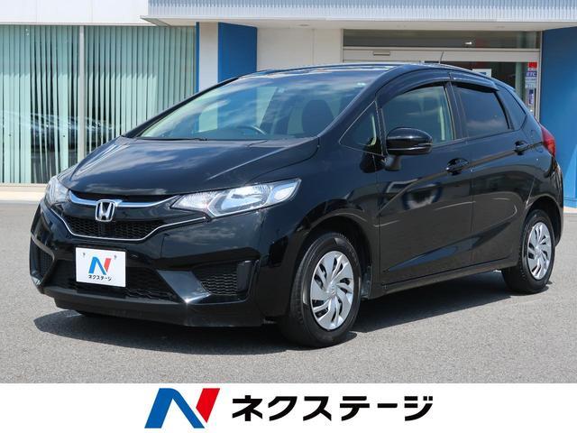 ホンダ 13G・特別仕様車Fパッケージ コンフォートエディション