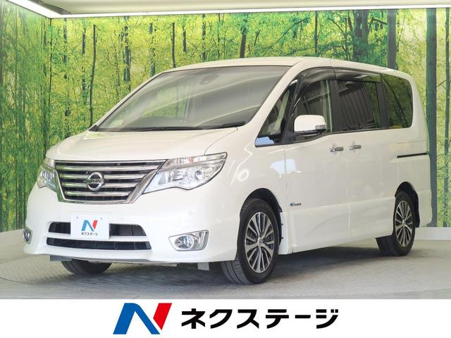日産 スターVセレ+Safety S-HYBRID A Safet