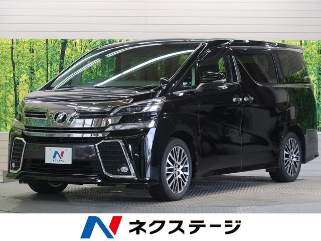 トヨタ 2.5Z Gエディション 半革 エグゼクティブパワーシート