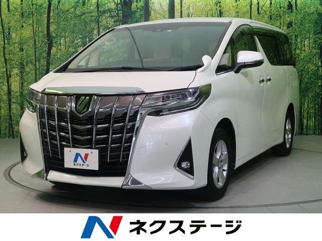 トヨタ アルファード 2.5X 4WD 両側電動ドア 衝突軽減 純正ナビ 禁煙車