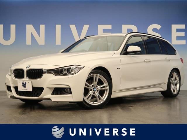 BMW 3シリーズ 320iツーリング Mスポーツ 純正HDDナビ バックカメラ パワーシート パドルシフト