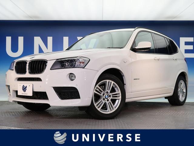 BMW X3 xDrive 20d Mスポーツ ブラックルーフレール