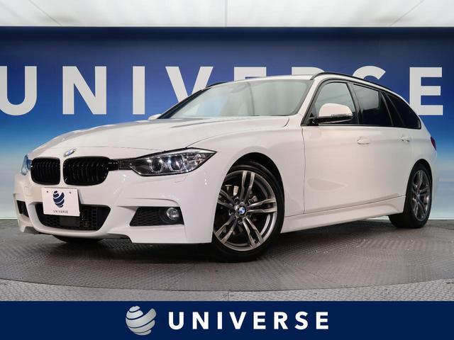 BMW 3シリーズ 320dツーリング Mスポーツ スタイルエッジ 330台限定
