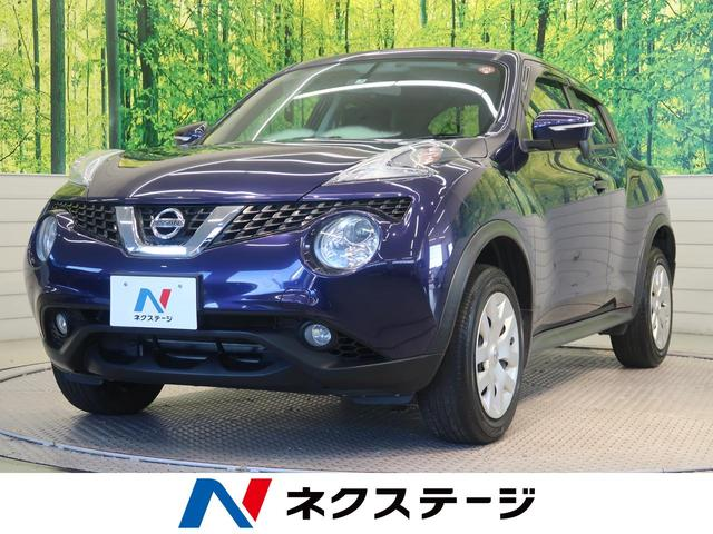 日産 ジューク 15RX 禁煙車 純正ナビ バックカメラ 地デジ