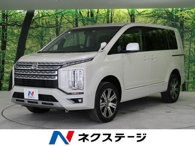 デリカD:5(三菱) G 中古車画像