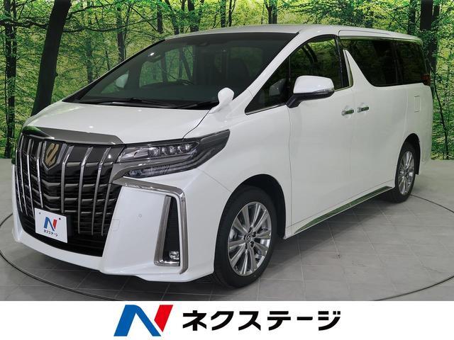 トヨタ 2.5S タイプゴールド 4WD 現行 7人 衝突軽減装置