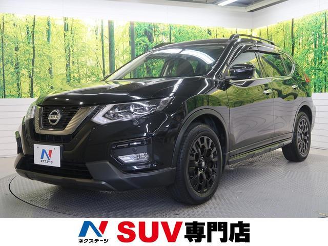 日産 20X エクストリーマーX 4WD 禁煙車 純正SDナビ