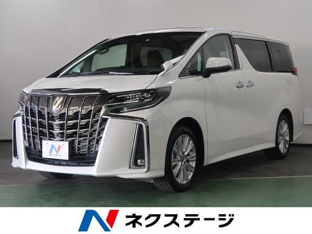 トヨタ アルファード 2.5S Aパッケージ サンルーフ 両側電動ドア LED